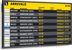 lcd_timetable_arrivals